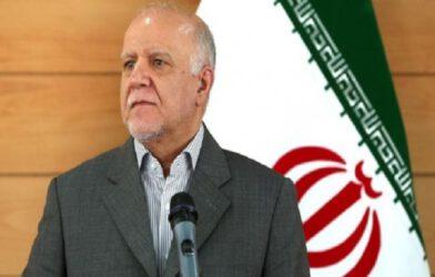 İran: Türkiye Boru Hattını Tamir Ettirmek İstemiyor